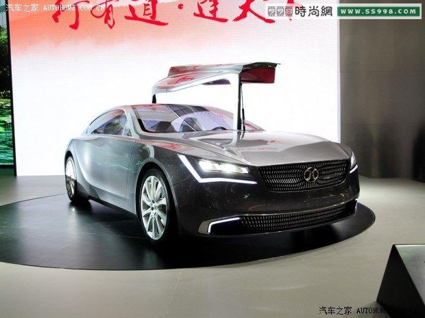 北京汽车推出了全新概念车concept900和concept500新车上市www.ss高清图片